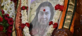 Shri Adi Guru Puja on 29th July 2018